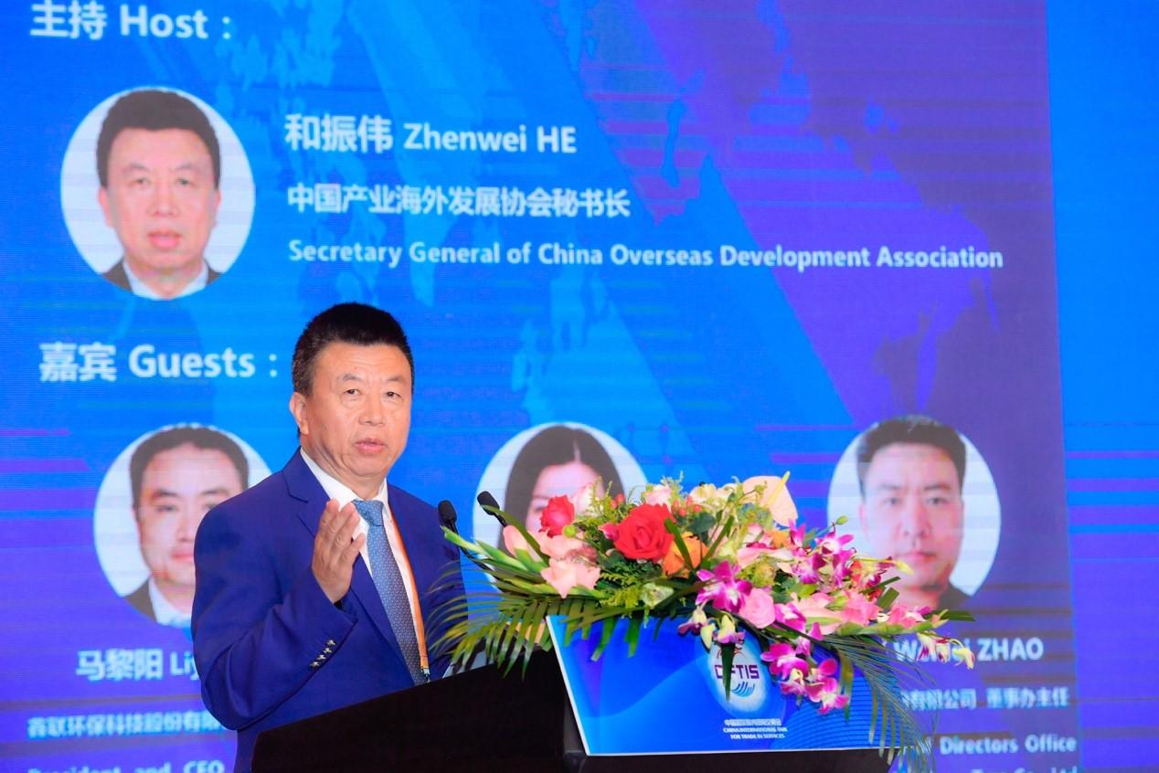 和振伟秘书长出席北美中国投资高峰论坛